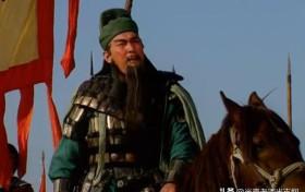 关羽不弃曹操归刘备,在曹营武将中能排第几位?答案让人难以接受