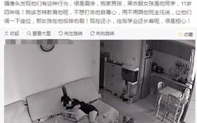 原创 11岁儿子约女孩子来家里,父亲通过监控看见这样一幕,不知荣耻