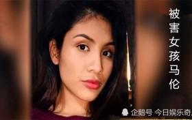 骇人听闻惨案:美国的人魔杀妇取婴,杀害19岁孕妇剖腹取婴据为己有