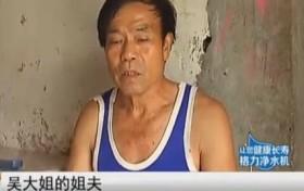87岁老校长性侵14岁少女 目前因年纪较大已被取保候审