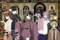 日本钢琴家松尾优用街头钢琴弹奏《千本樱》引关注插图